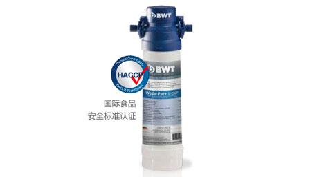 BWT Woda-Pure s超能系列净水器