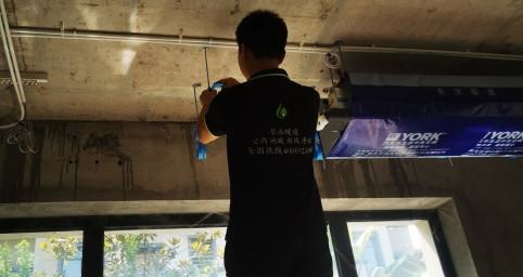 招商依云——约克水生态中央空调安装
